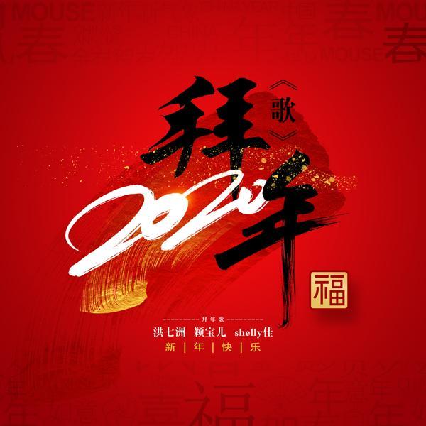 颖宝儿 все песни в mp3