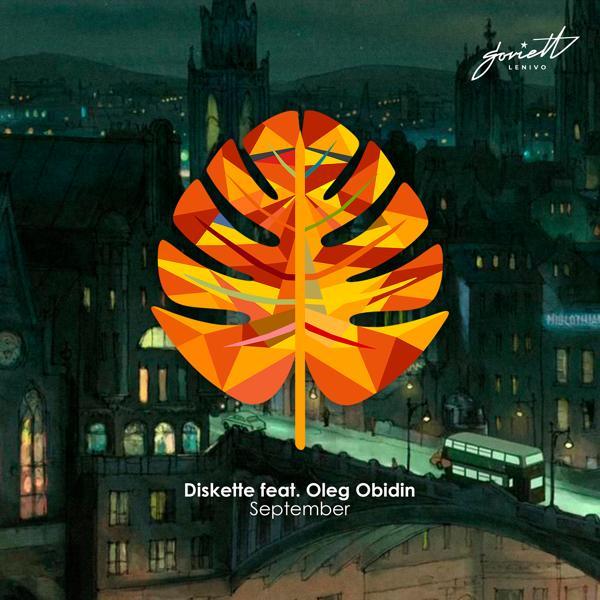 Музыка от Diskette в формате mp3