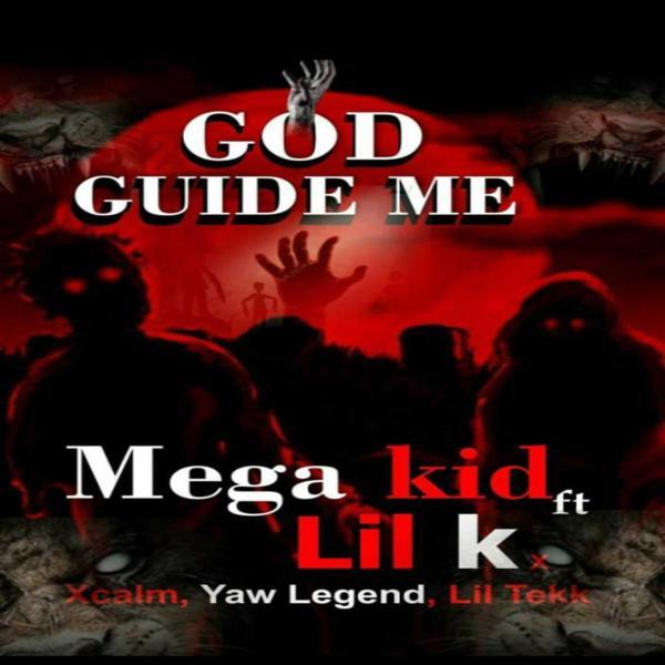 Музыка от Mega Kid в формате mp3