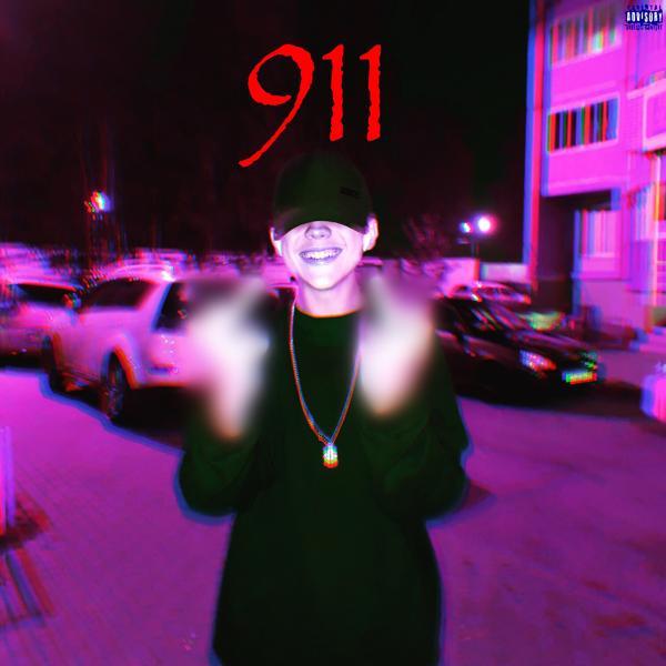 Музыка от Mister MAGNATE в формате mp3
