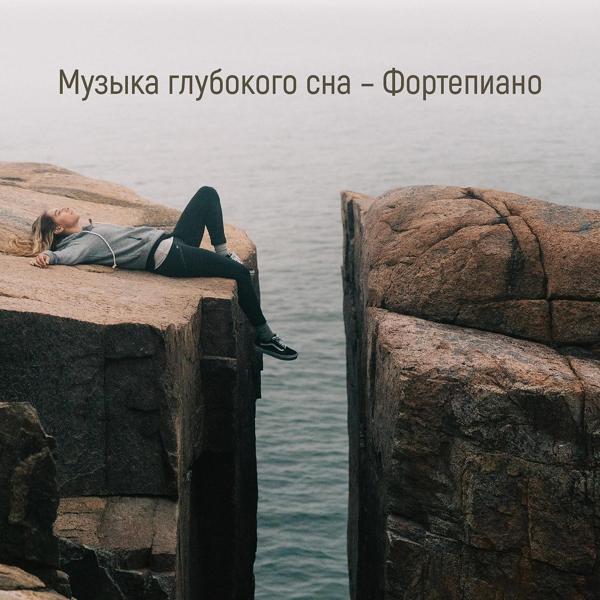 Музыка от RW Легкий инструментал в формате mp3
