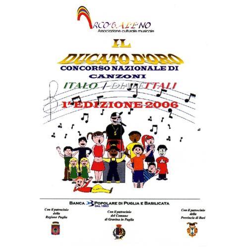 Coro Mariele Ventre di Gravina - Il giocattolo  (2006)