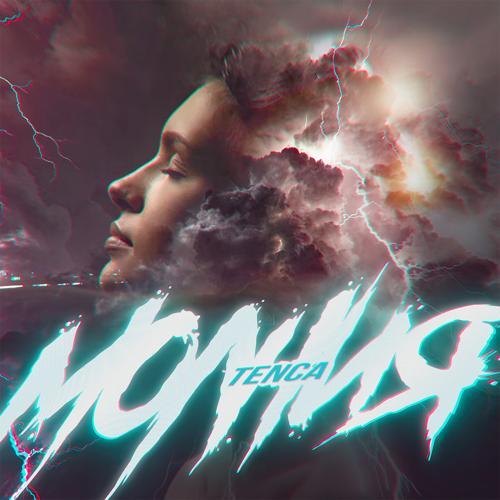 Tenca - Молния  (2020)