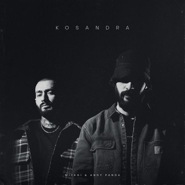 Альбом: Kosandra