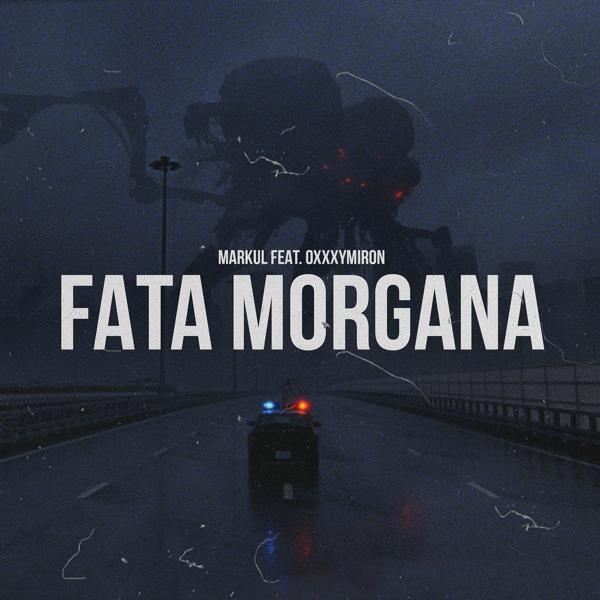 Альбом: Fata Morgana