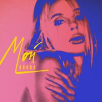 Трек «LOBODA - Мой» - слушать онлайн