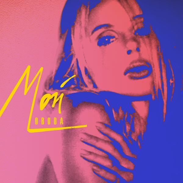 Альбом: Мой