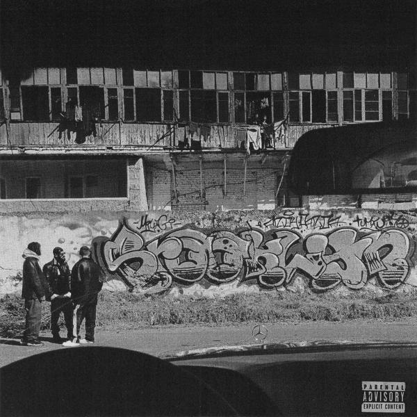 Альбом: Brooklyn