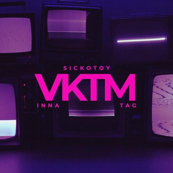 Альбом: VKTM