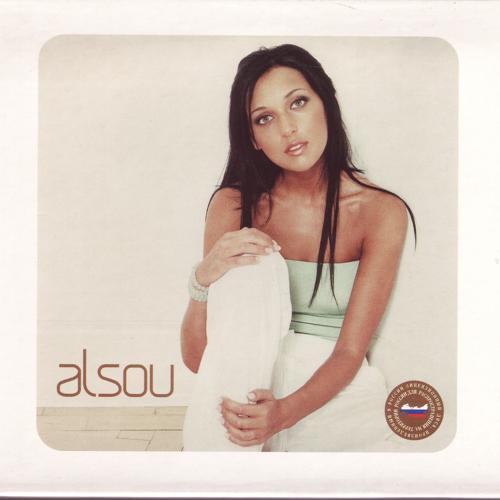 Алсу, Enrique Iglesias - You're My #1 (with Enrique Iglesias)  (2001)