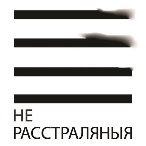 Павал Аракелян - Гультай  (2020)