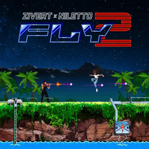 Альбом: Fly 2