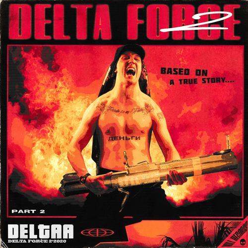 DELTA ARTHUR, Boulevard Depo - Боимся лишь себя  (2020)