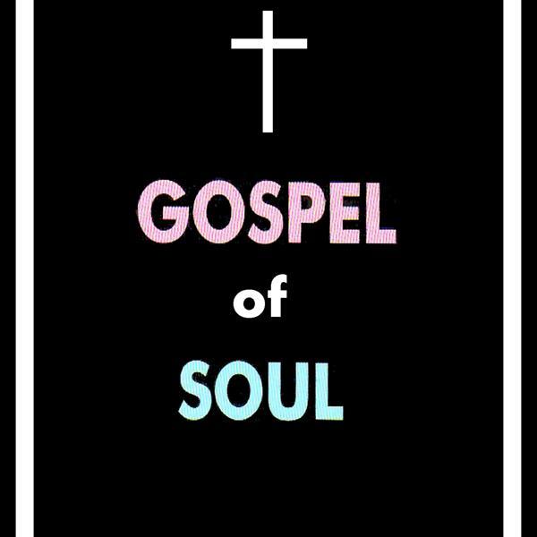 Альбом: Gospel of Soul