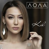 Lola Yuldasheva - Rashq