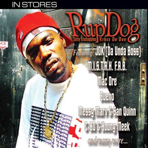 Bueno, Mac Dre, Mistah FAB, Rup Dog - Bosses Will Be Boss (feat. Mac Dre, Mistah FAB & Bueno) (Feat. Mac Dre, Mistah FAB, & Bueno)  (2003)