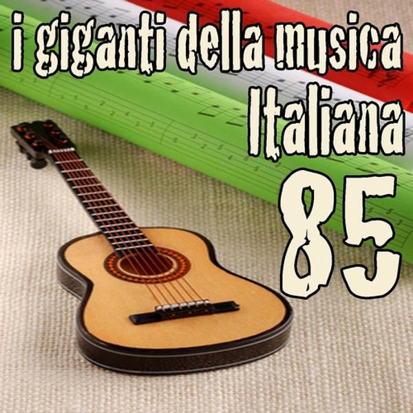 Альбом: I giganti della musica italiana (Mina, celentano, modugno, gino paoli)