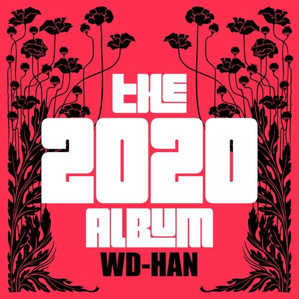 Альбом: The 2020 Album