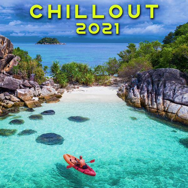 Альбом: Chillout 2021