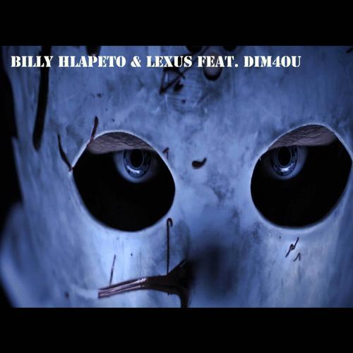 Billy Hlapeto, Lexus, Dim4ou - Bashmaistorska  (2012)