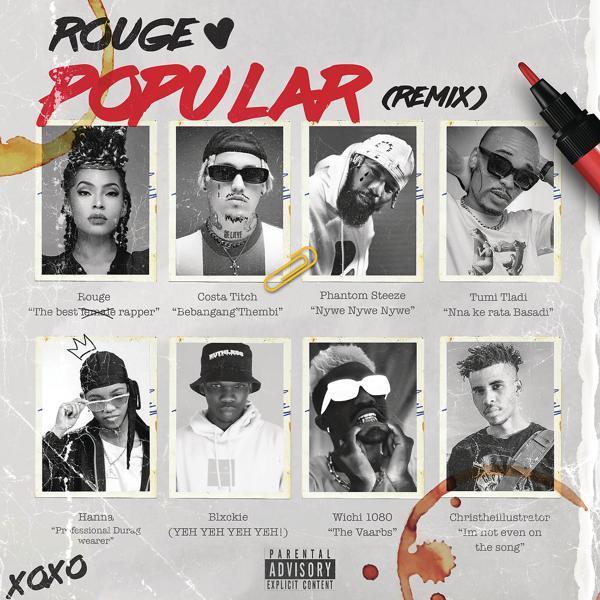 Альбом: Popular Remix