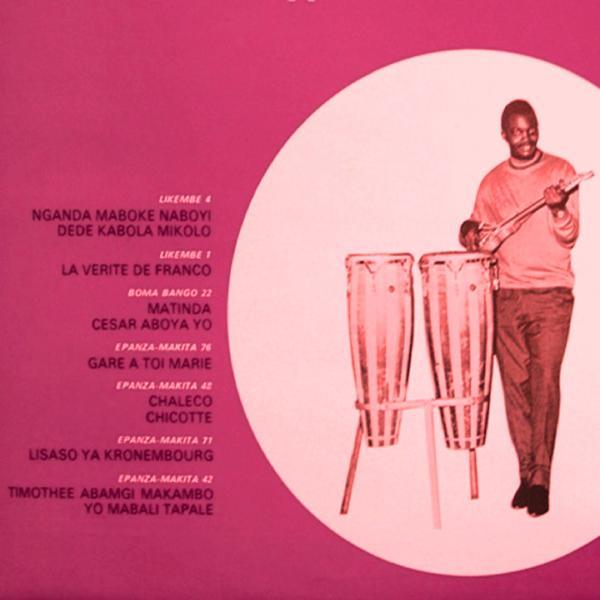 Альбом: Bougez, bougez