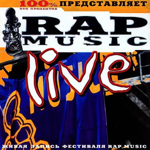 Neil's Squad - После дождя (Live)  (2014)