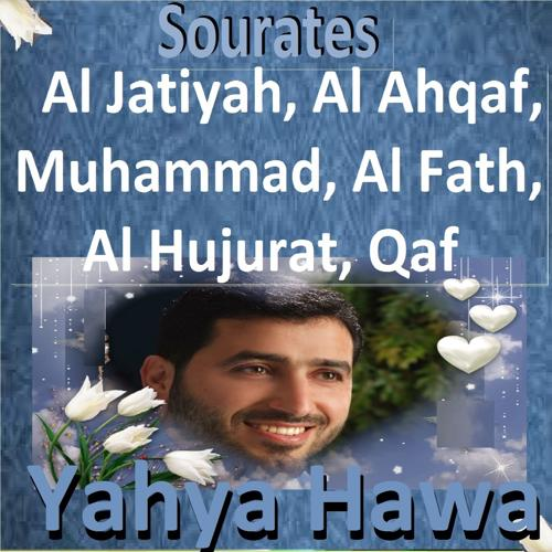 Yahya Hawa - Sourate Al Ahqaf  (2014)