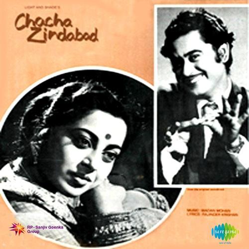 Lata Mangeshkar, Manna Dey - Preetam Daras Dikhao  (1959)