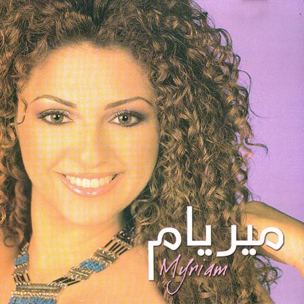 Альбом: Myriam