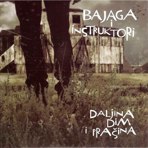 Альбом: Daljina Dim I Prasina