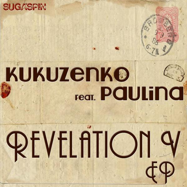 Альбом: Revelation V