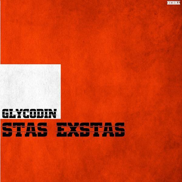 Альбом: Glycodin