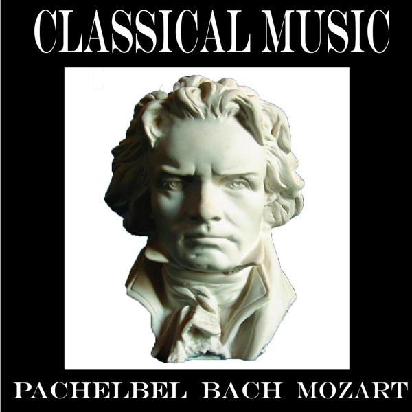 Альбом: Classical Music