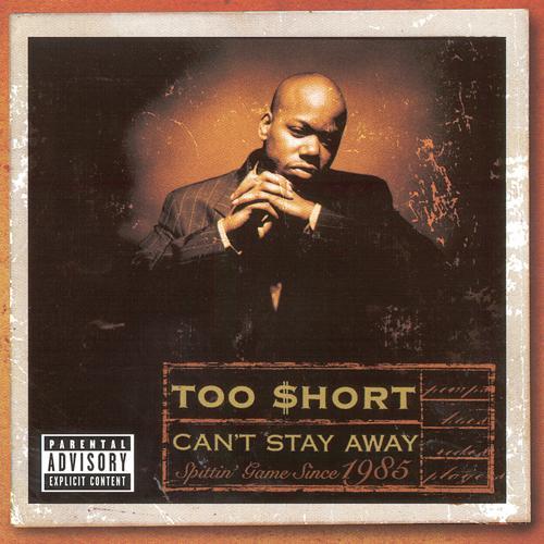 Too $hort, Jay-Z, Jermaine Dupri - Here We Go  (1990)