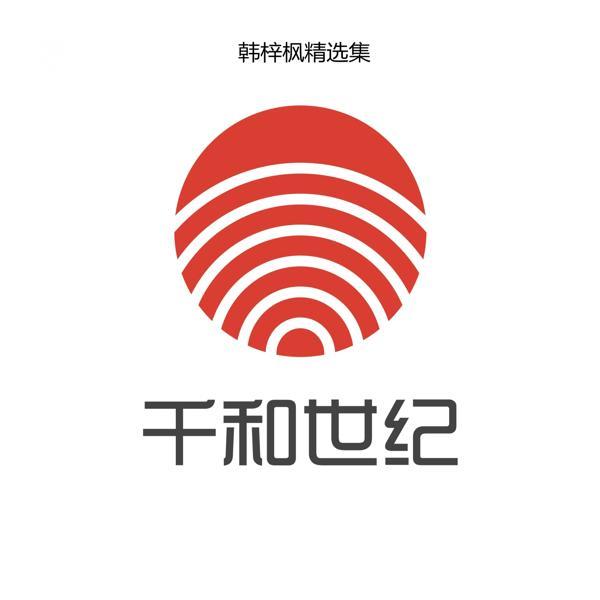 Альбом 韩梓枫精选集 исполнителя 韩梓枫