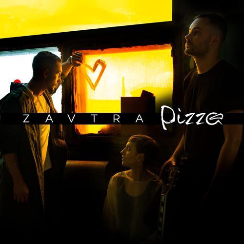 Пицца - Без Тебя Жизни Нет