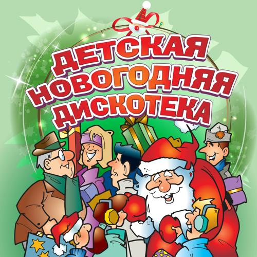 Натали - Новогодние игрушки  (2016)