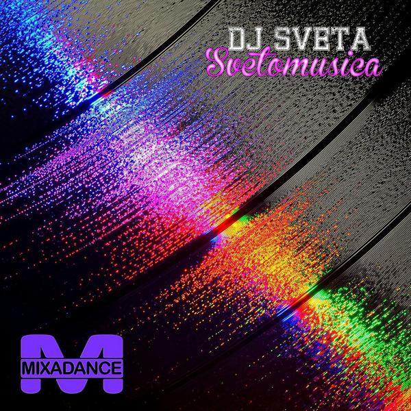 Альбом: Svetomusica