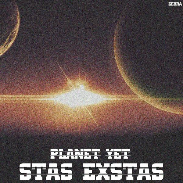 Альбом: Planet Yet
