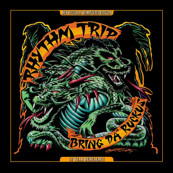 Альбом: Bring da Ruckus (new Digitally Remastered Edition)