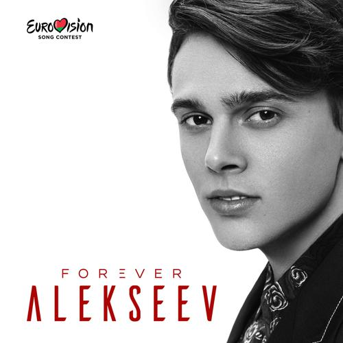 ALEKSEEV - Навсегда  (2018)
