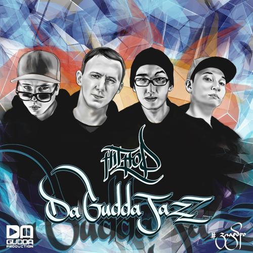 Da Gudda Jazz - Запоминай  (2013)