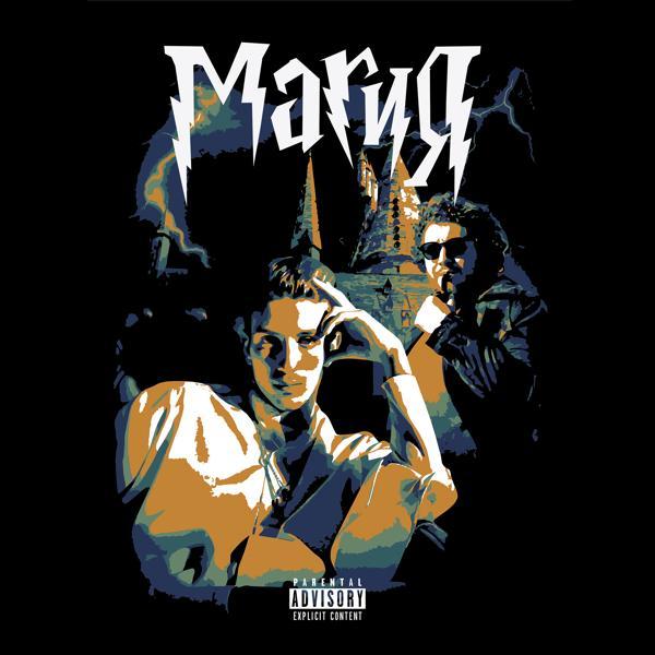 Альбом: Магия