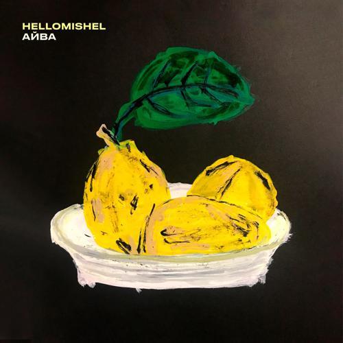 Hellomishel - Айва  (2019)