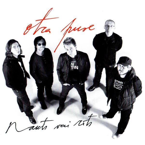 Альбом: Nakts Vai Rīts