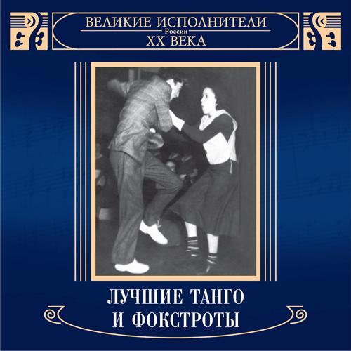 Изабелла Юрьева - Если можешь, прости  (2006)