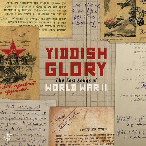 Yiddish Glory, Loyko, Psoy Korolenko - Misha tserayst Hitlers Daytchland (Misha tears apart Hitler's Germany)  (2018)